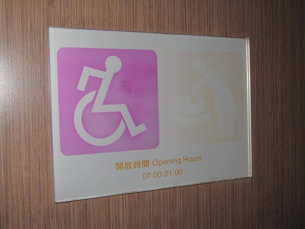 Interesting handicapped sign for the restroom, looks like the person is racing in the Olympics or something