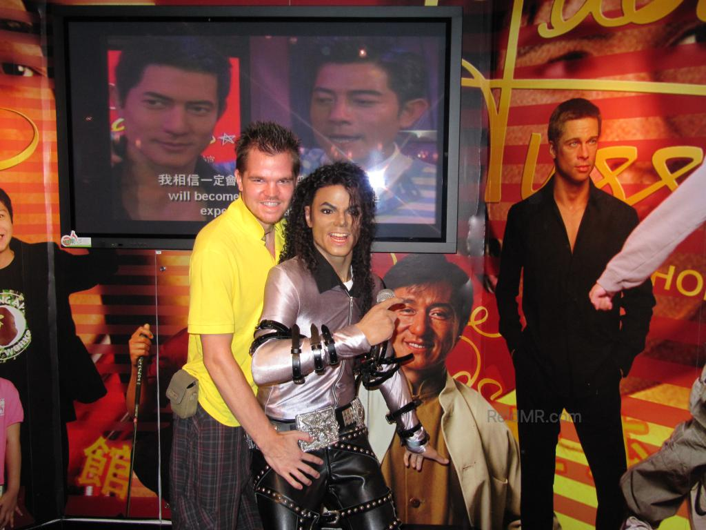 Me grabbing Michael Jackson in the crotch.