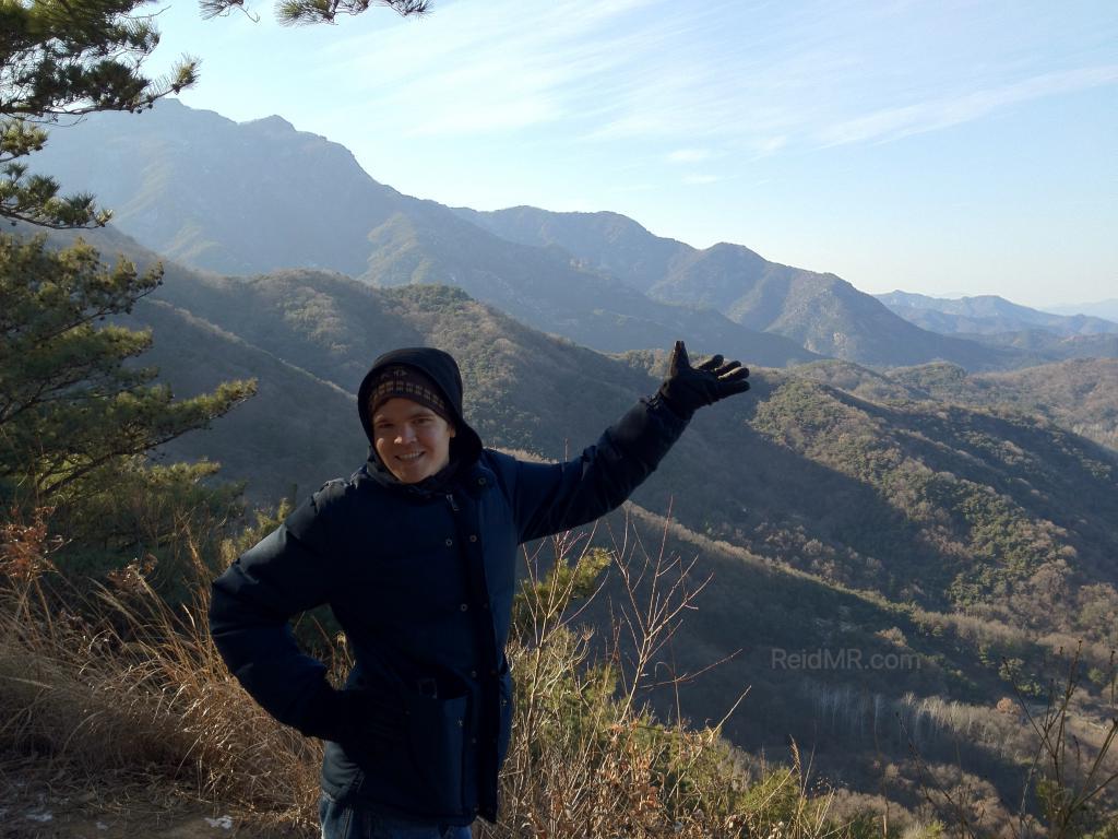 Me posing when hiking near Gumi