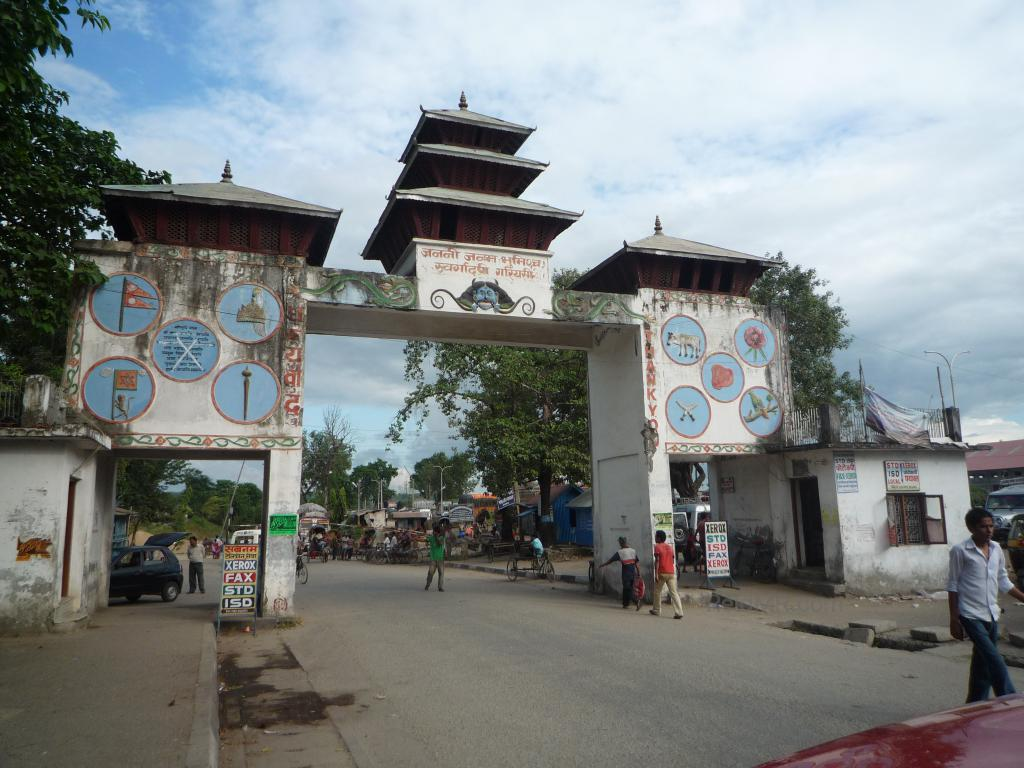 Gateway for the Nepal India border